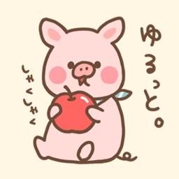 A laid back piglet