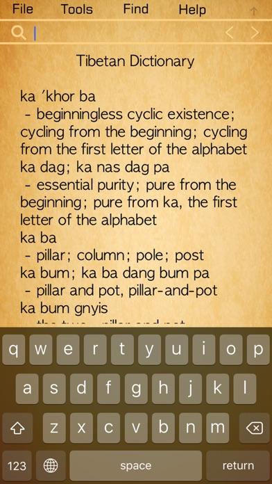 Tibetan Words & Writing screenshot 7