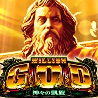 ユニバーサル ミリオンゴッド-神々の凱旋-のアプリ詳細を見る
