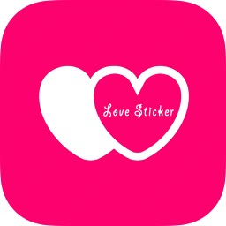 My Love Sticker