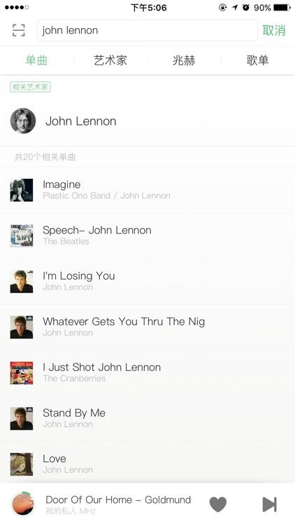 豆瓣FM - 与喜欢的音乐不期而遇 screenshot-3