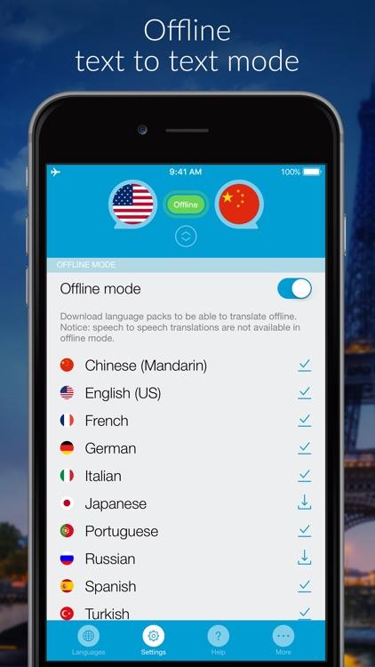 Speak translate translator by apalon apps for Traduttore apple