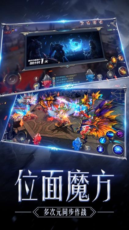 奇迹:觉醒 screenshot-4