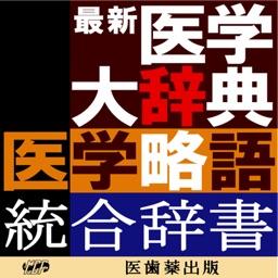 フルル大辞典 By Recruit Co Ltd
