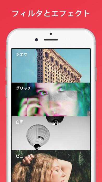 InShot - 動画編集&動画作成&動画加工スクリーンショット