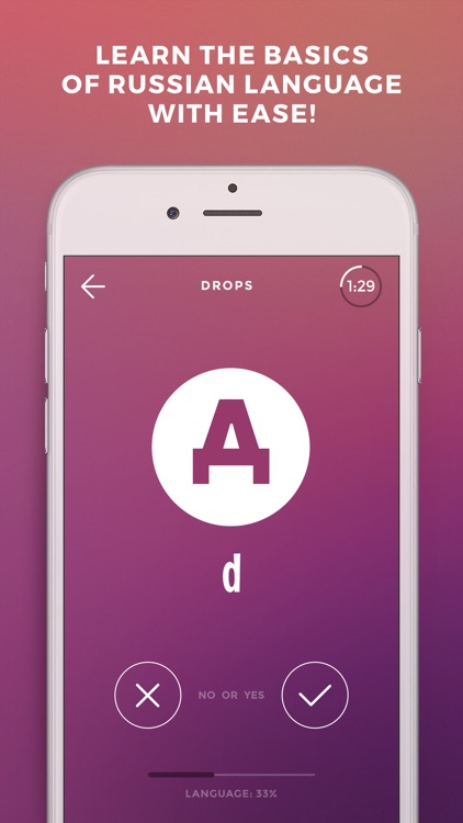 Drops: Learn Russian language