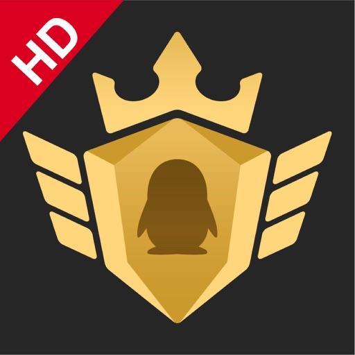 企鹅电竞HD-腾讯游戏官方直播平台