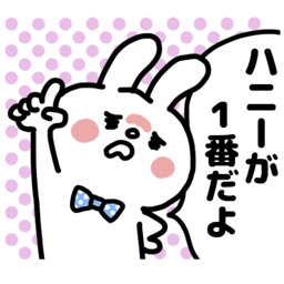 Mr.Usagi loves girlfriend Sticker 2