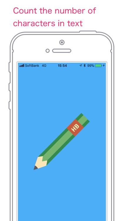 Memo & Text Counter -MojiCon-