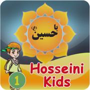 Hosseini kids1