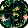 ゾンビスナイパーガン3D市プロゲーム2014 - iPhoneアプリ