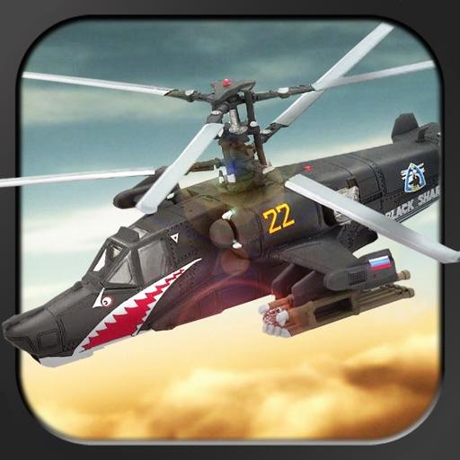 Black Shark - Flight Simulator