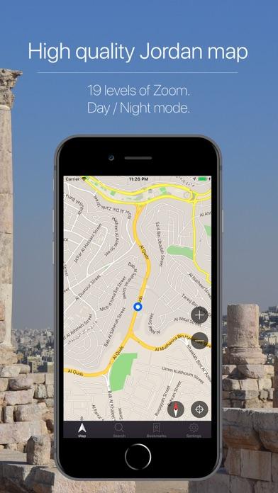 Jordan Offline Navigation Screenshot