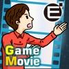 ジャルジャルの変な校内放送ゲーム