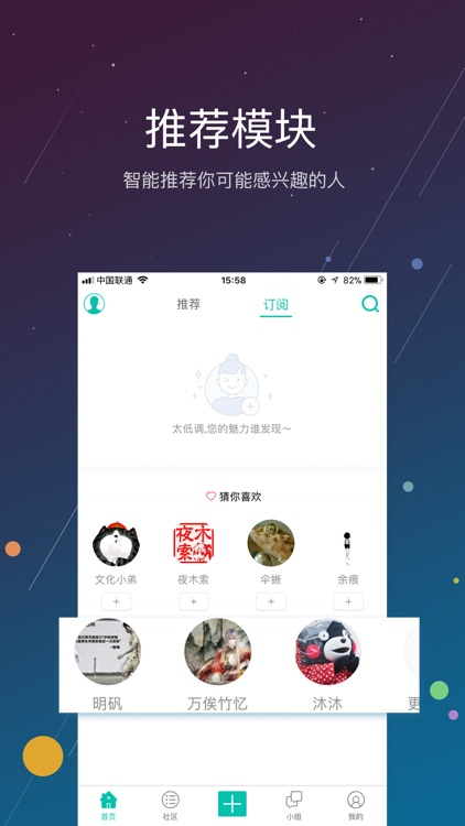 爱文化 screenshot-1