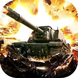 坦克英雄-世界大战·战争游戏