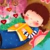 儿童睡前小故事【有声版】