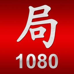 Qi Men Dun Jia HD