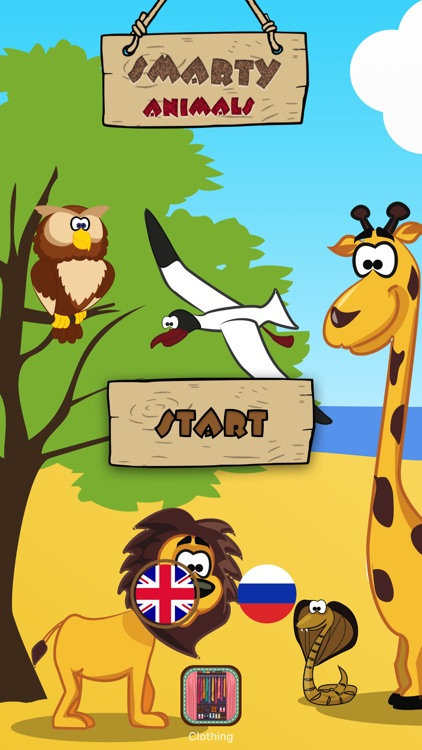 Smarty. Animals. Learning games for childs. Lite.