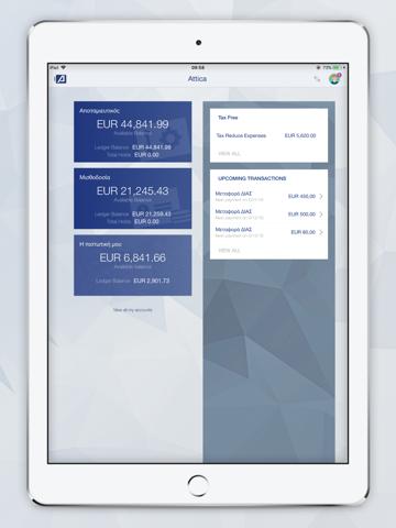 Attica Mobile - náhled