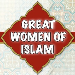 Great Women Of Islam ( Quran Hadith )