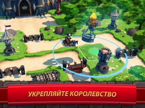 Royal Revolt 2 для iPad