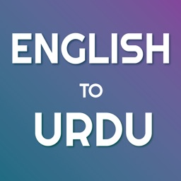English - Urdu Translator