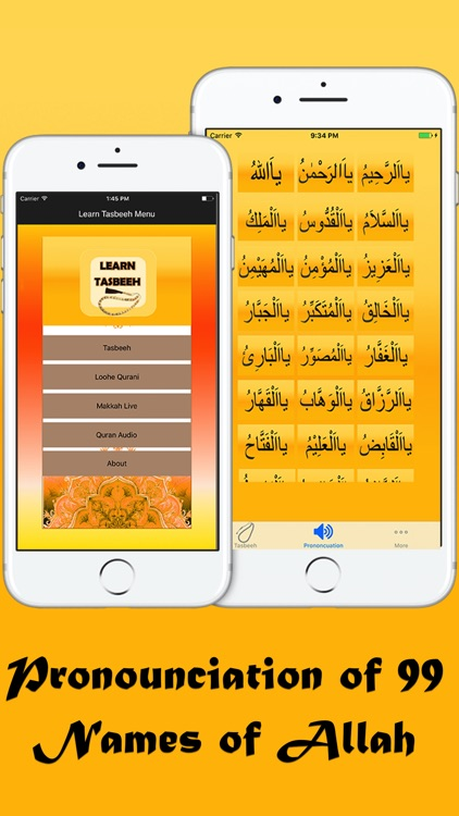 Learn Tasbeeh screenshot-4