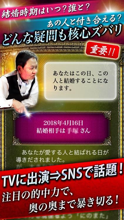 川崎の父 screenshot-1