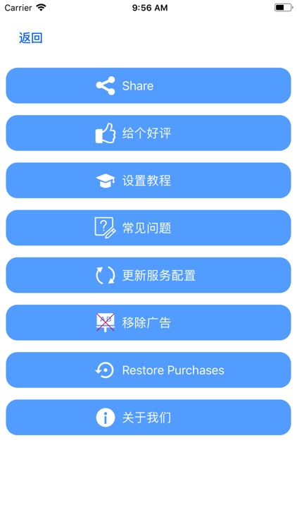 VPN - 西风VPN,方便快捷 screenshot-3