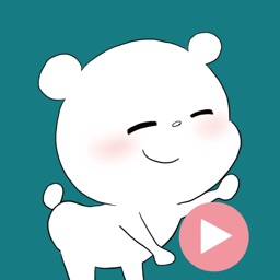 Animated white bear stickers