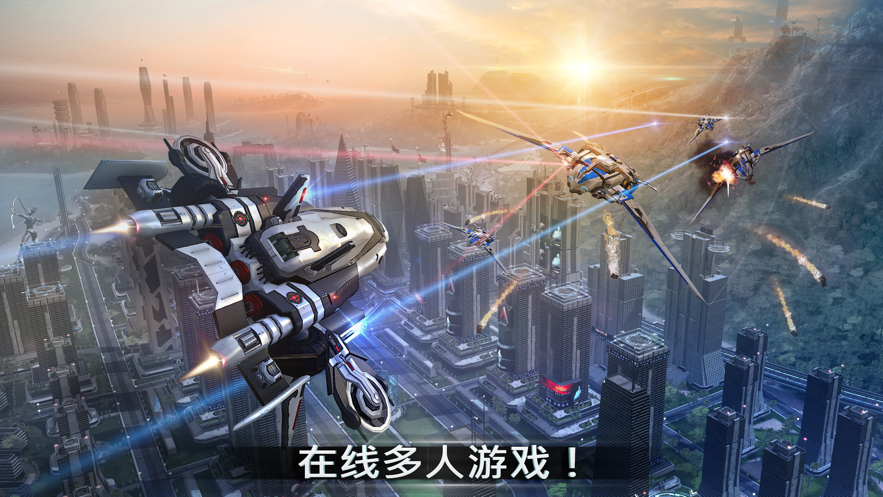 Battle Supremacy: Evolution App 截图