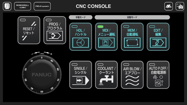 CNC SCREEN correspond to FANUC on the App Store
