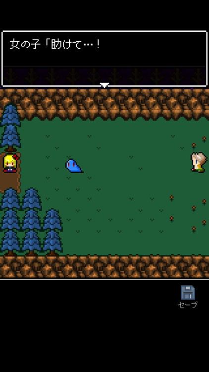 どうして勇者様はそんなに弱いのですか? screenshot-0