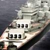 Pacific Fleet Lite - iPhoneアプリ