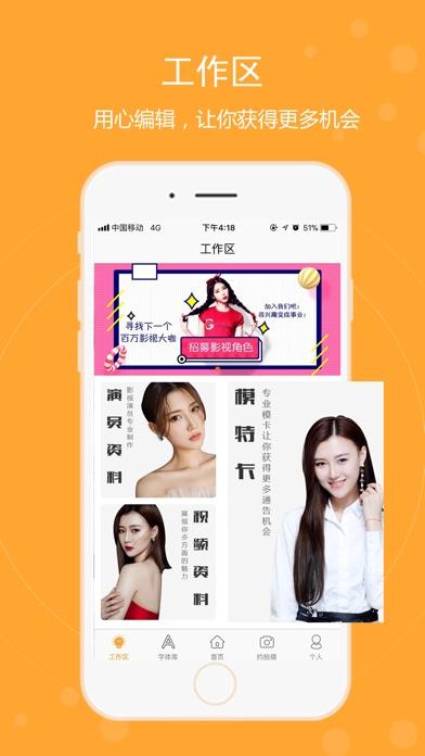 娱客 Screenshot