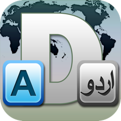 English To Urdu Dictionary on the App Store