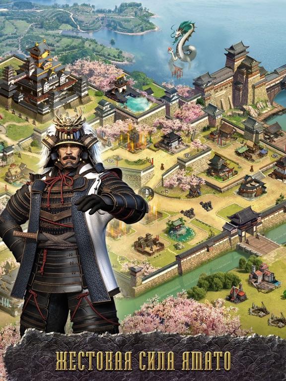 Clash of Kings - CoK Скриншоты9