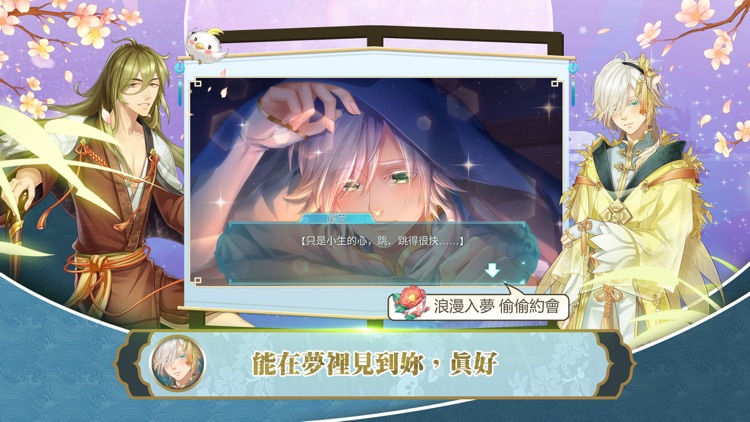 半世界之旅 screenshot-3
