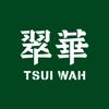 Tsui Wah (SG)
