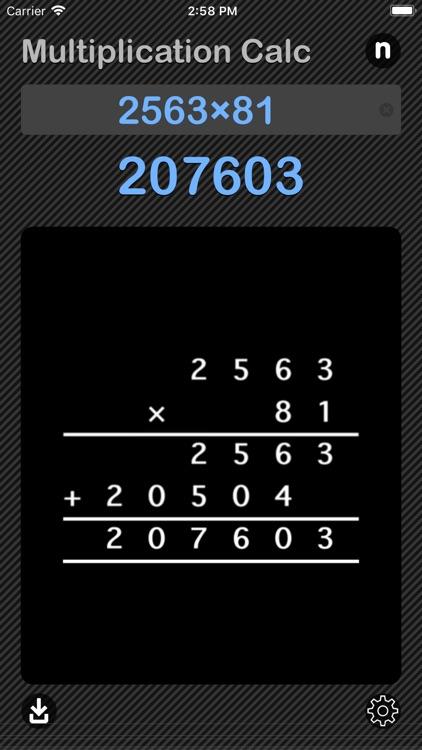 Multiplication Calculator