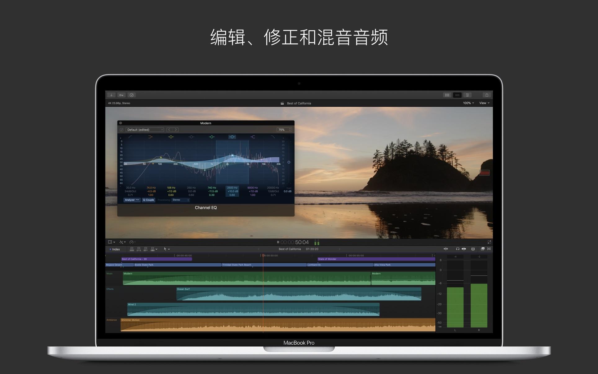 视频制作 Final Cut Pro X Mac 破解版 最强大视频后期制作软件-麦氪派