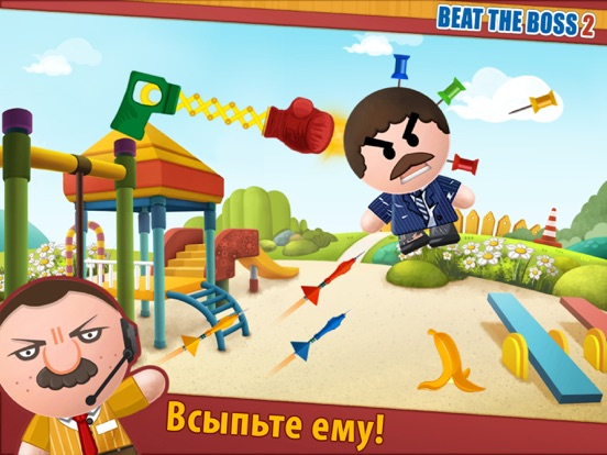 Beat the Boss 2 (17+) для iPad
