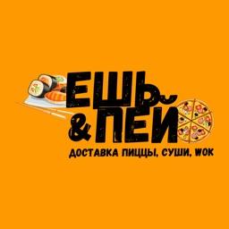 Ешь Пей - Доставка пиццы, суши