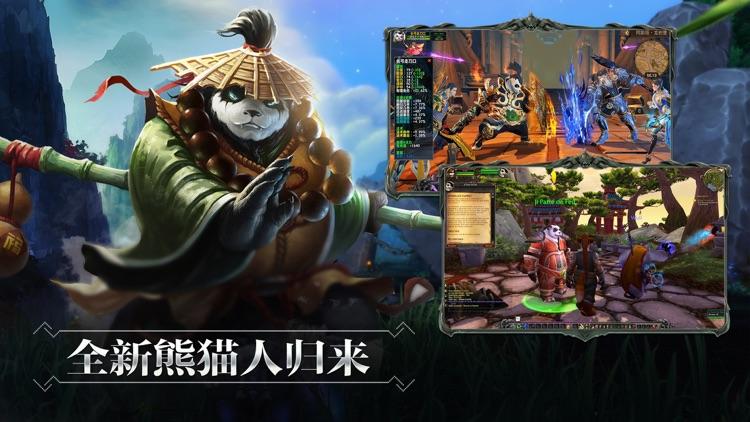 猩红骑士:主机级品质西方魔幻手游
