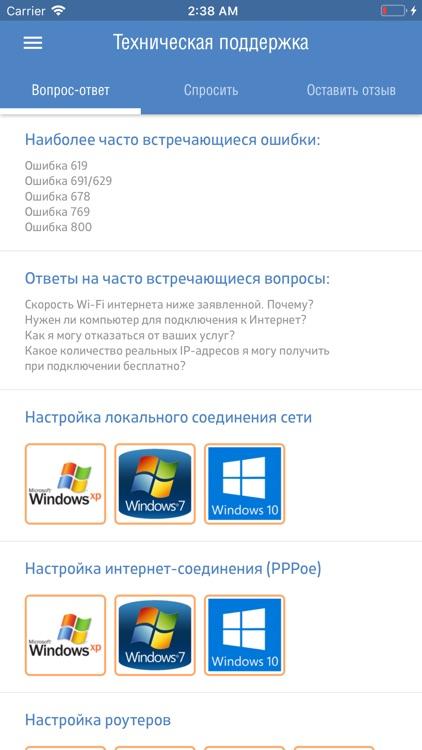 МОЙ ЭЛЛКО screenshot-4