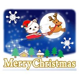 Animated Christmas Cat Sticker