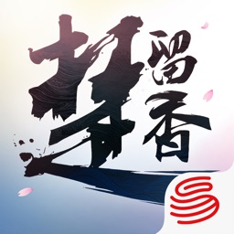 楚留香-全球武侠匠心巨作