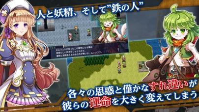 RPG シークハーツのおすすめ画像2