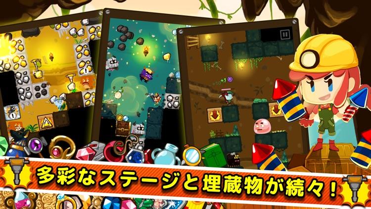ディグディグ3 〜爽快 ポケット アクション〜 screenshot-3